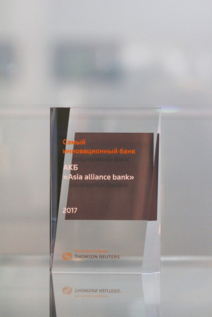"ASIA ALLIANCE BANK was awarded the ""Most innovative bank"" award from Thomson Reuters."