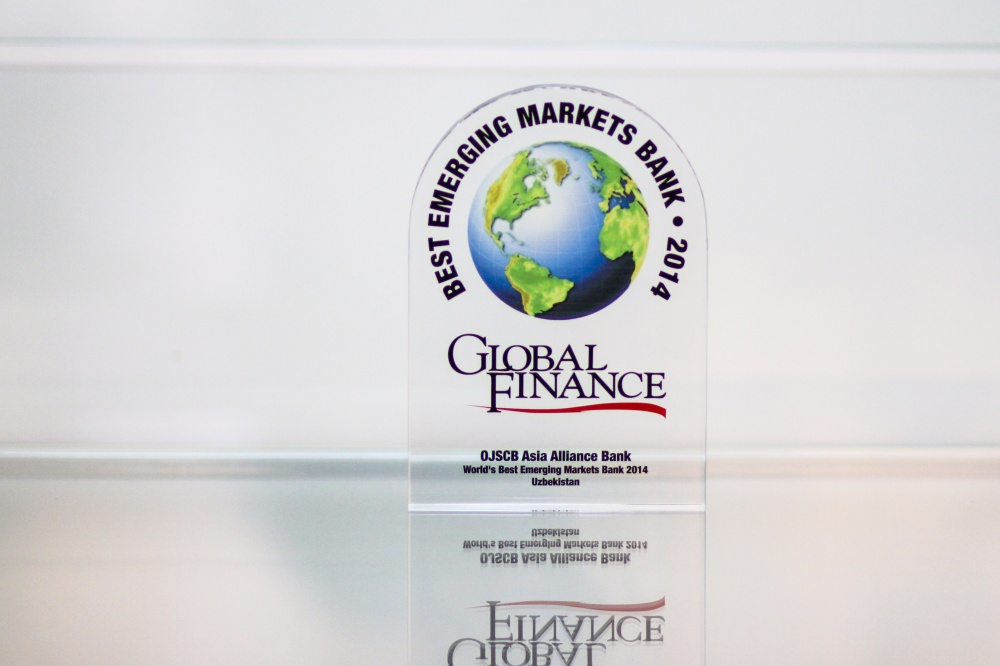 «ASIA ALLIANCE BANK» was named one of the World's Best Emerging Markets Banks in Asia-Pacific in 2014