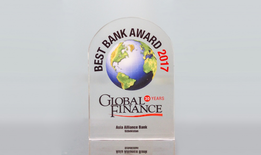 «Global Finance» awarded «ASIA ALLIANCE BANK» as the best bank in Uzbekistan among the World's Best Emerging Markets Banks in Asia-Pacific 2017.